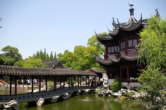 1 Yu Garden